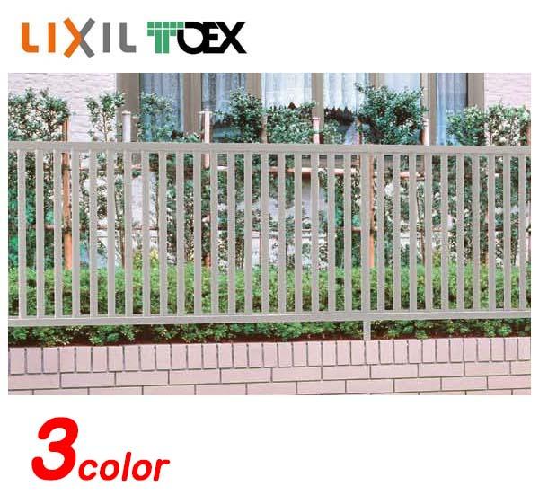 【フェンス アルミ】プリレオR4型フェンス(本体)高さ1000mm TOEX(LIXIL)縦格子 デザインで高品質な LIXIL アルミ フェンス をお求めやすい価格で!【送料無料】