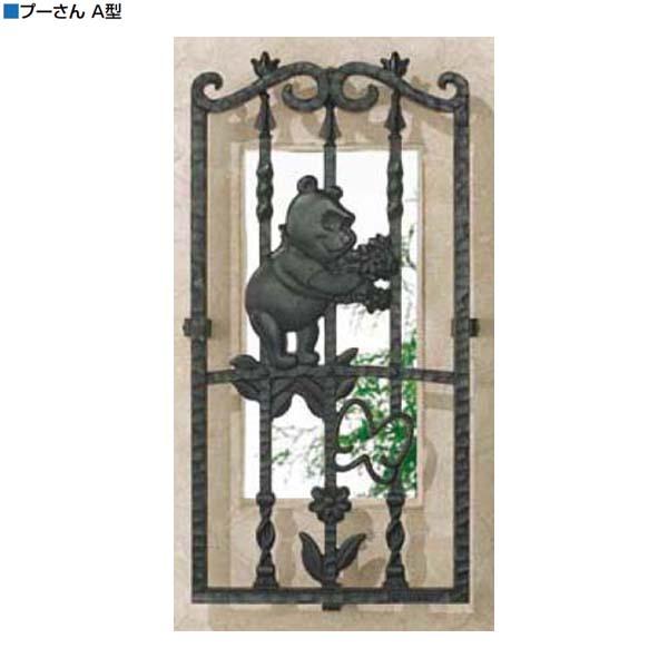 【壁飾り】ディズニー オーナメント プーさんA型 LIXIL(新日軽)かわいい オーナメント で壁面を装飾!アルミ鋳物製の 壁飾り をお求めすい価格で!【送料無料】