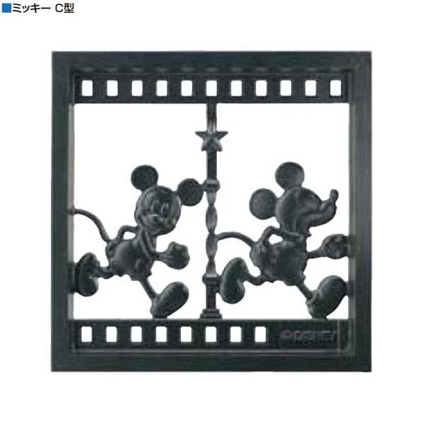 【壁面装飾】ディズニー ブロック飾り ミッキーC型(鋳物窓) LIXIL(新日軽)かわいい ブロック飾り で壁面にアクセント!ブロック飾り(マドリードタイプ) をお求めすい価格で!
