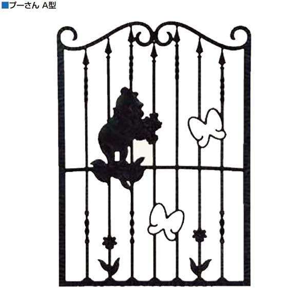 【面格子】ディズニー面格子 プーさんA型 幅890タイプ LIXIL(新日軽)かわいい キャラクターで窓辺を明るく飾る面格子|わくいきライフ ディズニーキャラクター disney くまのプーさん エクステリア リクシル おしゃれ【送料無料】