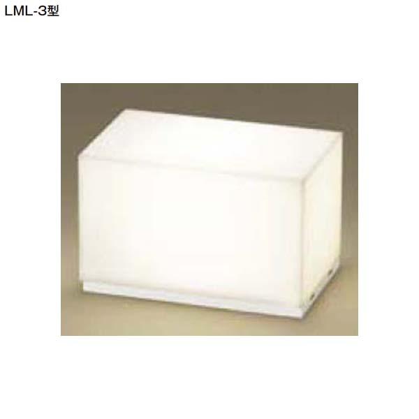 【LED 照明】門袖灯 LML-3型 LED照明 190mm拡散タイプ TOEX(LIXIL)我家を明るく照らす デザイン照明 は TOEX の 門袖灯 がオススメ!お求めやすい価格で 送料無料!