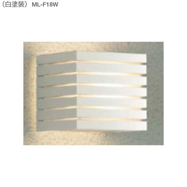 【エクステリア 照明】LED照明 ML-F18W 白塗装 門灯(壁付け) 【100V照明】我が家をあたたかく照らす照明 は トーシン の LED照明 がオススメ!お求めやすい価格で 送料無料!