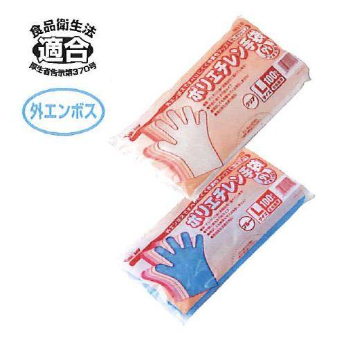 【送料無料】川西工業【KAWANISHI】作業手袋/ポリエチレン手袋 2015 ポリエチレン手袋 外エンボス 100枚入 S・M・Lサイズ(クリア・ブルー) 60組セット