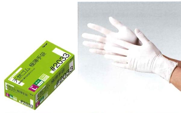 【送料無料】川西工業【KAWANISHI】作業手袋/ゴム手 2033 天然ゴム使いきり手袋 粉付 SS・S・M・Lサイズ(ナチュラル) 100組×20セット