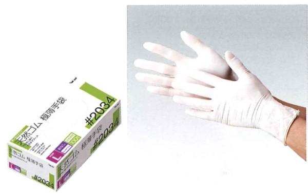 【送料無料】川西工業【KAWANISHI】作業手袋/ゴム手 2034 天然ゴム使いきり手袋 粉無 SS・S・M・Lサイズ(ナチュラル) 100組×20セット