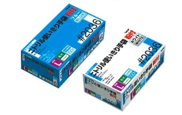 【送料無料】川西工業【KAWANISHI】作業手袋/ゴム手 2036 ニトリル使いきり手袋 粉付 SS・S・M・Lサイズ(ブルー・ホワイト) 100組×20セット