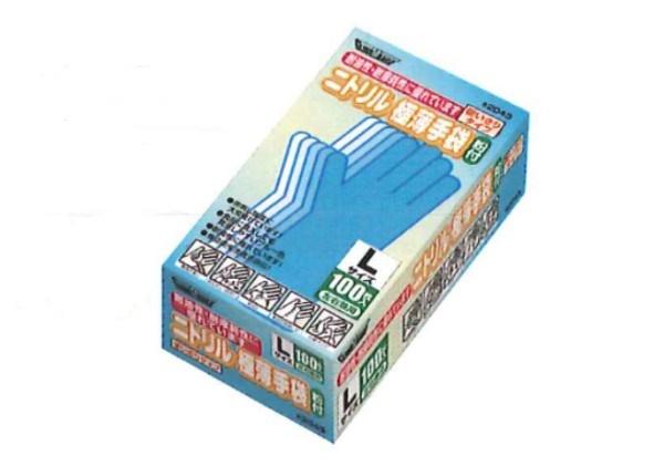 【送料無料】川西工業【KAWANISHI】作業手袋/ゴム手 2043 ニトリル使いきり極薄手袋 粉付 SS・S・M・Lサイズ(ブルー) 100組×20セット