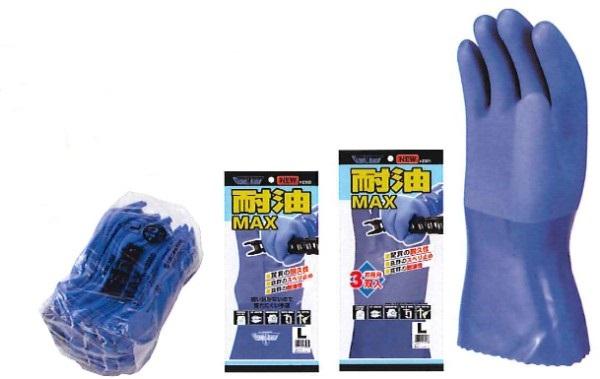 【送料無料】川西工業【KAWANISHI】作業手袋/ゴム手袋 2302 オールコート手袋耐油マックス M・L・LLサイズ(ブルー) 10組×5セット