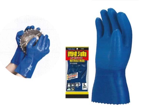【送料無料】川西工業【KAWANISHI】作業手袋/ゴム手袋 2465 オールコート手袋ニトリルマックス 産業用・工業用 M・L・LLサイズ(ブルー) 10組×5セット