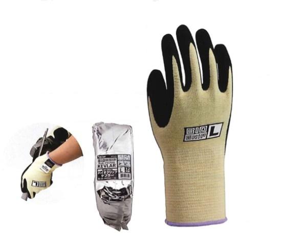 川西工業【KAWANISHI】作業手袋/軍手 2524 バイオグリップ ケブラー/KEVLAR/ M・L・LLサイズ(イエロー) 12組×1セット