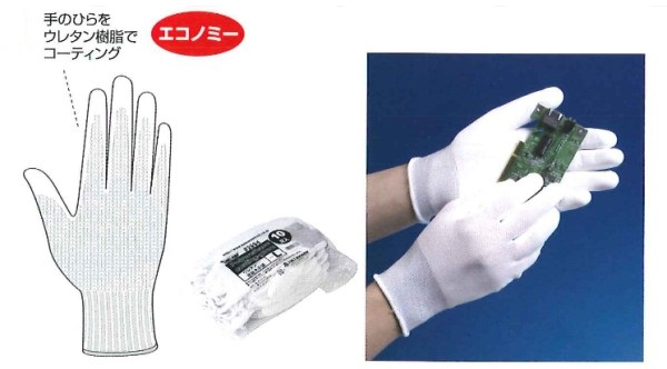 川西工業【KAWANISHI】作業手袋/軍手 2994 通気性手袋ポリウレタン背抜き手袋 S・M・L・LLサイズ(シロ) 10組×5セット