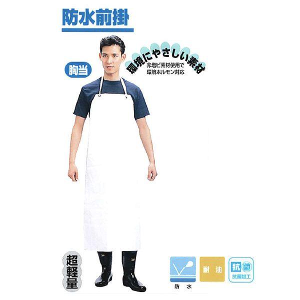 【送料無料】川西工業【KAWANISHI】作業服/防水前掛 4436 ポリウレタン前掛 胸当 Mサイズ(ホワイト)5組セット