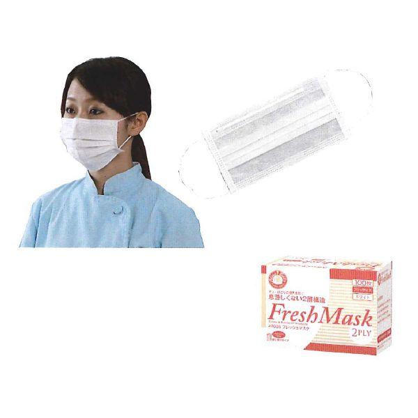 【送料無料】川西工業【KAWANISHI】作業用品/マスク 7035 フレッシュ マスク 2PLY フリーサイズ(ホワイト)100枚入×50セット