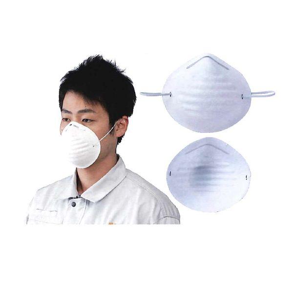 【送料無料】川西工業【KAWANISHI】作業用品/マスク 7060 作業用マスク カップ型 フリーサイズ(ホワイト)50枚入×20セット