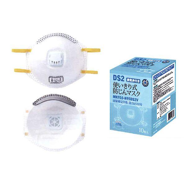 【送料無料】川西工業【KAWANISHI】作業用品/マスク 7066 使い切り防じんマスク DS2 排気弁付き フリーサイズ(ホワイト)10枚入×12セット