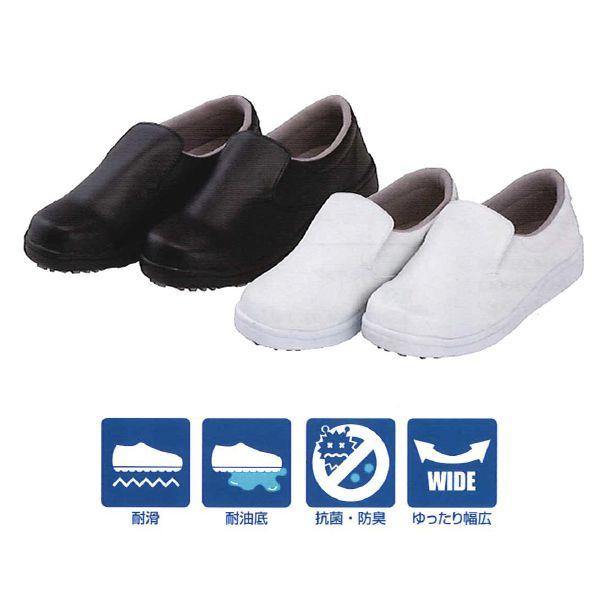 【送料無料】川西工業【KAWANISHI】作業靴/長靴 8400 キッチンクルー 22.5-29cm(ホワイト・ブラック)10足セット