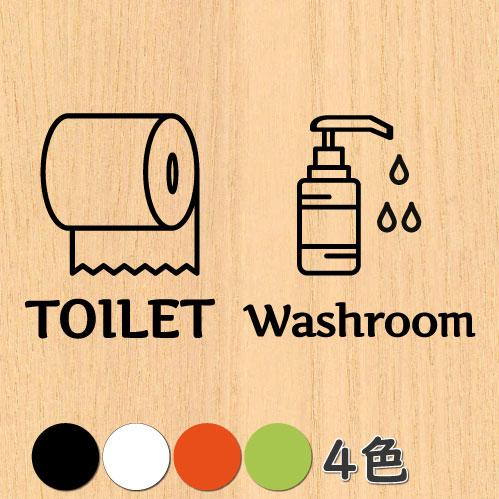 防水加工 ツヤなしの高級感あり ウォールステッカー トイレ 洗面所 流し台 トイレットペーパー シール toilet 文字 ドア 案内 中古 ウォッシュルーム 感謝価格