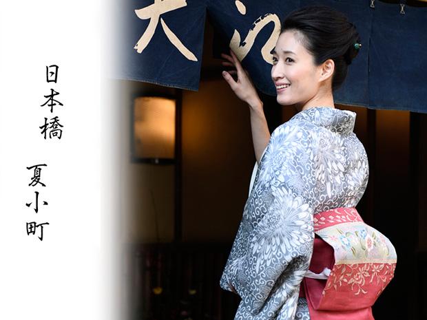 <絹紅梅小紋>日本橋 竺仙鑑製 女性用 高級浴衣【お仕立代込み&送料無料】本格派夏きもの 高級夏着物 伝統的ゆかた ちくせん 日本製 仕立ての段階に入ってからのキャンセル等はお断りします。反物 未仕立てでの販売も行なっております。菊唐草 赤い帯は別売り。