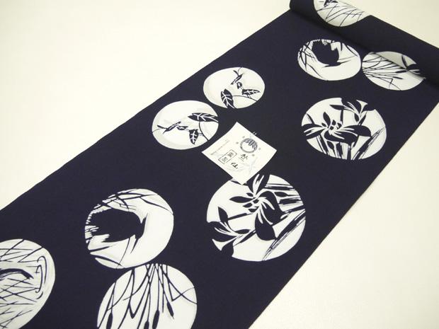 <本格派レディースゆかた>日本橋 竺仙鑑製 コーマ地染 注染 女性用 高級浴衣【お仕立代込み&送料無料】日本製 綿100% ちくせん ※仕立ての段階に入ってからのキャンセル等はお断り致します。※反物での販売も行なっております。