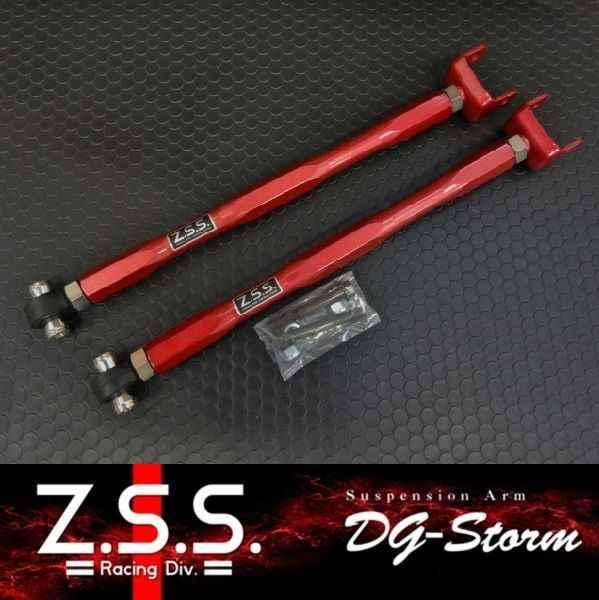 Z.S.S. DG-Storm BMW E36 E46 3シリーズ E85 E86 E89 Z4 E36 7 Z3 リア キャンバーアーム ZSS