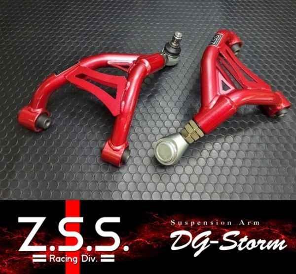 Z.S.S. DG-Storm ZN6 86 ZC6 BRZ リア アッパーアーム FT86