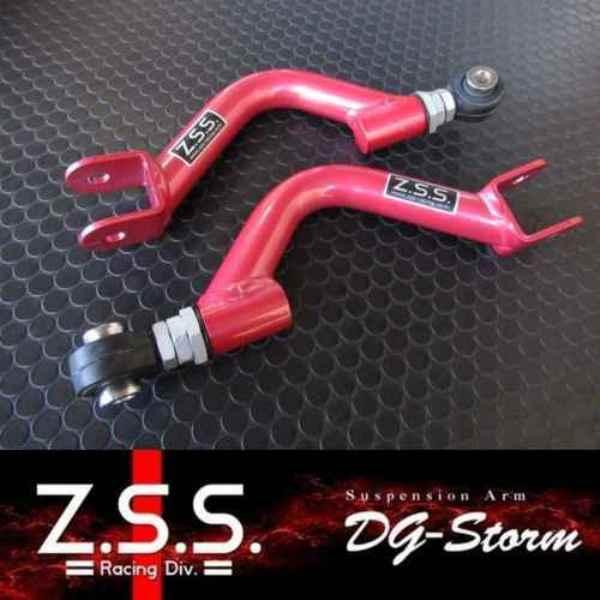 Z.S.S. DG-Storm R33 R34 スカイライン S14 S15 シルビア 調整式 リア アッパーアーム ピロ 20mmアングル付き ECR33 ER34 ZSS