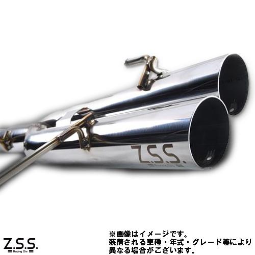 Z.S.S. BNR32 スカイライン SKYLINE ZSS マフラー Attack-ST W 直管 ダブル オールステン カー用品 自動車パーツ ZSS