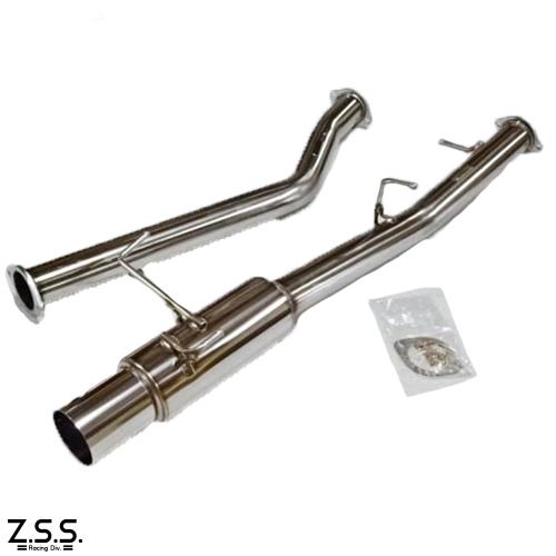 Z.S.S. Attack-ST ストレート 砲弾 マフラー S14 シルビア 後期 SR20DET ターボ オールステン ZSS