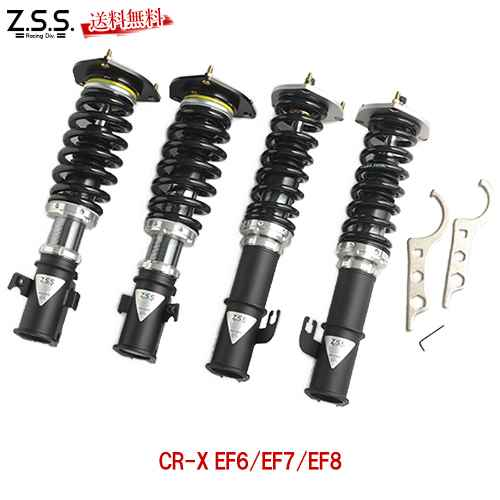 Z.S.S. Rigel 車高調 フルタップ式 EF6 EF7 EF8 CR-X CRX フロント12K リア6K 全長調整 減衰調整 ZSS