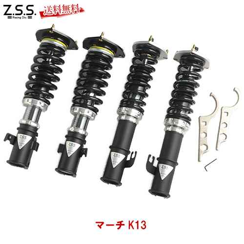 Z.S.S. Rigel 車高調 フルタップ式 マーチ K13