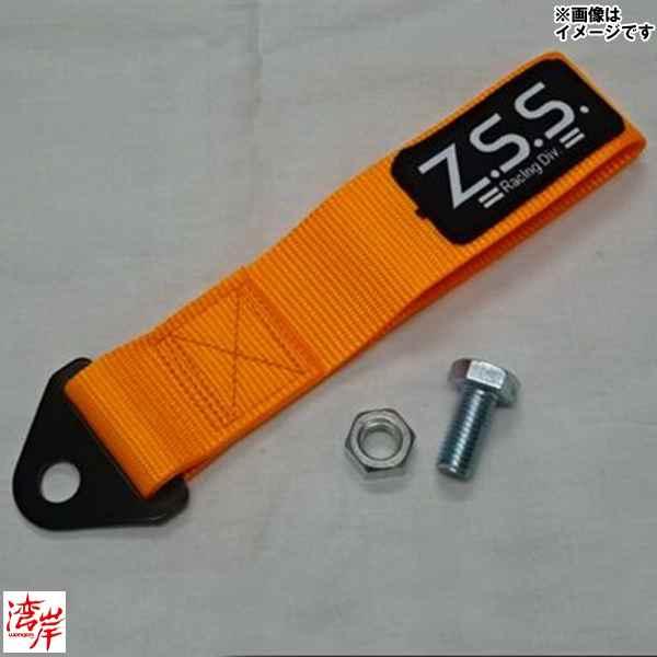 ドリフト D1 ◆高品質 走り屋 けん引 Z.S.S. マート Racing TOW トーストラップ 牽引フックトーイングストラップ 橙色 ベルト STRAP オレンジ 牽引