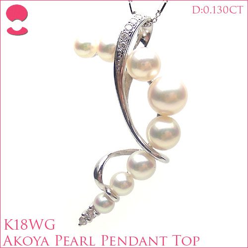 K18ホワイトゴールド アコヤパールペンダントトップ あこや真珠 PUP090713MJ10 10P21Jul09
