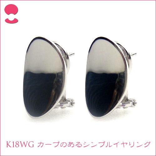 K18ホワイトゴールド イヤリング 【送料無料1225】