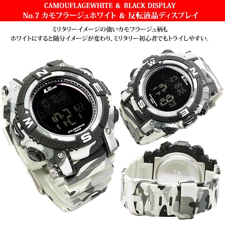 1bee124235 ラドウェザーLADWEATHERソーラーマスターブランド腕時計ソーラー充電式デジタルウォッチパワーソーラーミリタリーミリタリ時計