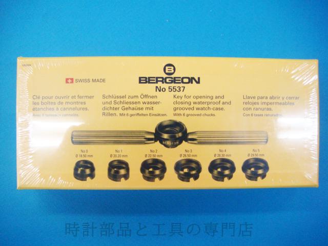 <title>全国送料無料電池交換 オイスターケース 時計 工具 BERGEON 大人気 ベルジョン 5537オープナー</title>