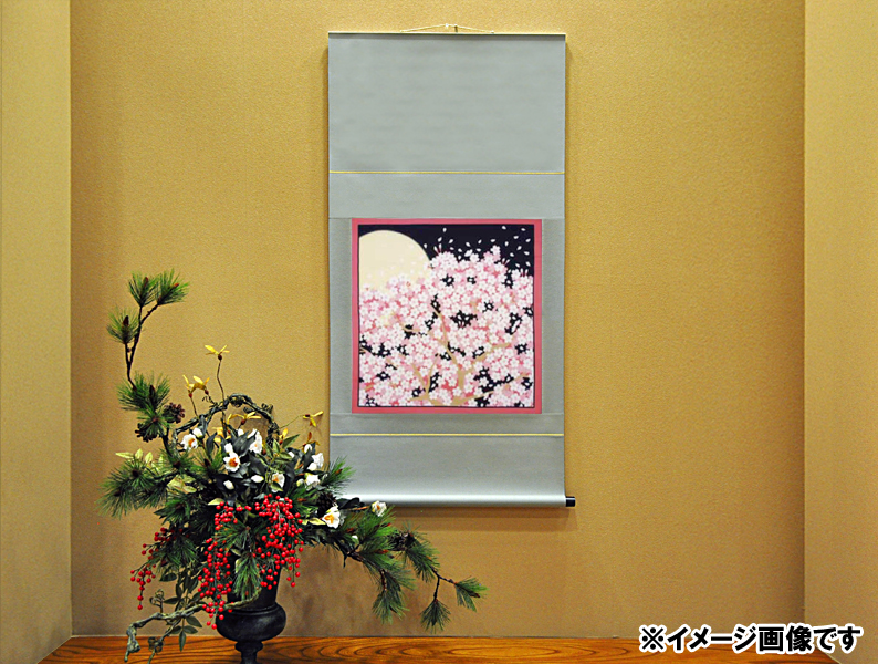化粧箱タイプ 掛け軸 掛軸モダン掛け軸 桜丸表装タイプ タペストリー感覚で飾れるモダンな掛け軸表装裂は24種類からお好みで選べます 夜桜 満月 春 和風 日本 受注後生産商品