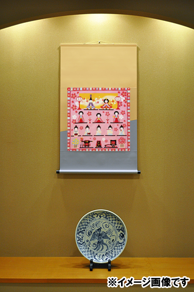 化粧箱タイプ 掛け軸 掛軸モダン掛け軸 ひな飾りデザイン表装タイプ タペストリー感覚で飾れるモダンな掛け軸表装裂は24種類からお好みで選べます ひなまつり お雛様 桃の節句 ひな人形 和風 日本 受注後生産商品