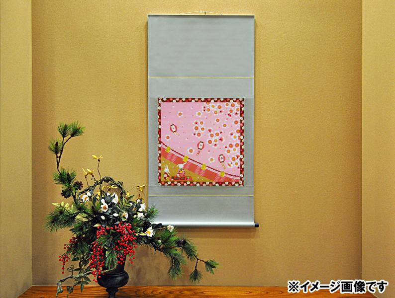化粧箱タイプ 掛け軸 掛軸モダン掛け軸 花見丸表装タイプ タペストリー感覚で飾れるモダンな掛け軸表装裂は24種類からお好みで選べます お花見 桜(さくら) うさぎ 和風 日本 受注後生産商品