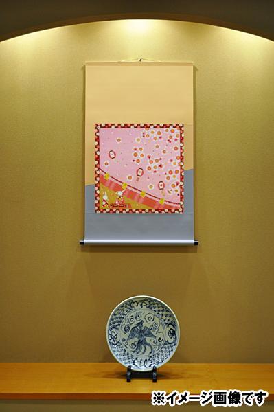 化粧箱タイプ 掛け軸 掛軸モダン掛け軸 花見デザイン表装タイプ タペストリー感覚で飾れるモダンな掛け軸表装裂は24種類からお好みで選べます お花見 桜(さくら) うさぎ 和風 日本 受注後生産商品