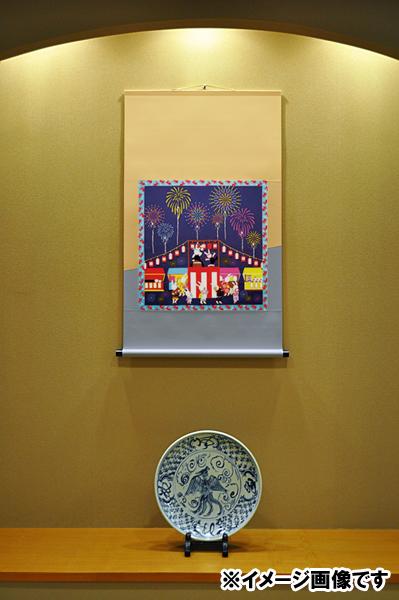 掛け軸 掛軸(かけじく)モダン掛け軸 夏祭りデザイン表装タイプ タペストリー感覚で飾れるモダンな掛け軸表装裂は24種類からお好みで選べます お祭り 盆踊り うさぎ 和風 日本 受注後生産商品