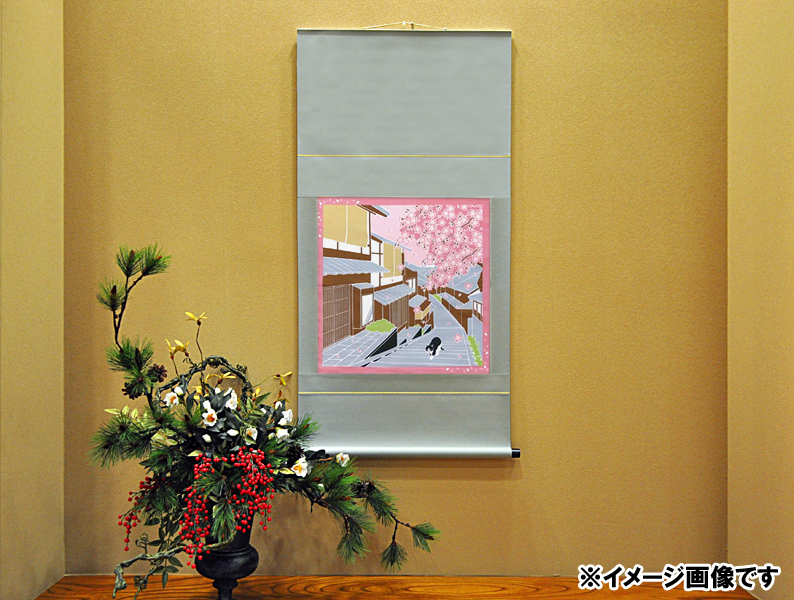 掛け軸 掛軸(かけじく)モダン掛け軸 桜丸表装タイプ タペストリー感覚で飾れるモダンな掛け軸表装裂は24種類からお好みで選べます 猫 たまのお散歩 春 和風 日本 受注後生産商品