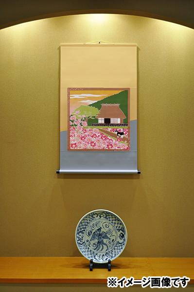 化粧箱タイプ 掛け軸 掛軸モダン掛け軸 秋桜デザイン表装タイプ タペストリー感覚で飾れるモダンな掛け軸表装裂は24種類からお好みで選べます 猫 たまのお散歩 コスモス 和風 日本 受注後生産商品