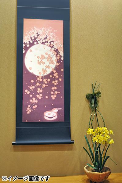 掛け軸 掛軸(かけじく)モダン掛け軸 月と桜丸表装タイプ タペストリー感覚で飾れるモダンな掛け軸表装裂は24種類からお好みで選べます さくら 小鳥 春 受注後生産商品