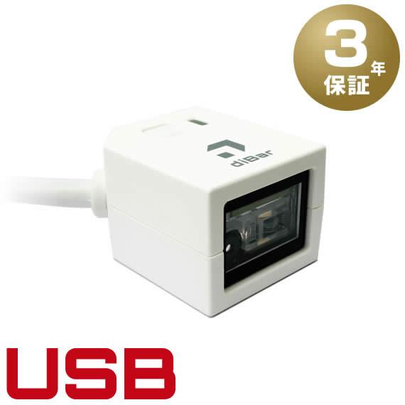 超小型 固定式 バーコードスキャナー QRコード 送料無料限定セール中 日本郵便コード GS1 DataBar 3年保証 即納送料無料! ウェルコムデザイン 二次元バーコードリーダー cubeQR-USB 液晶画面読み取り USB接続 diBar