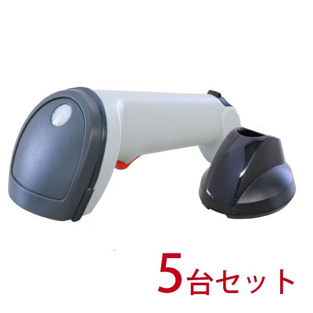 無線バーコードリーダー SG600BT (白) ロングレンジCCDリーダー USBクレードル 5台セット ウェルコムデザイン【スーパーエコノミーシリーズ】