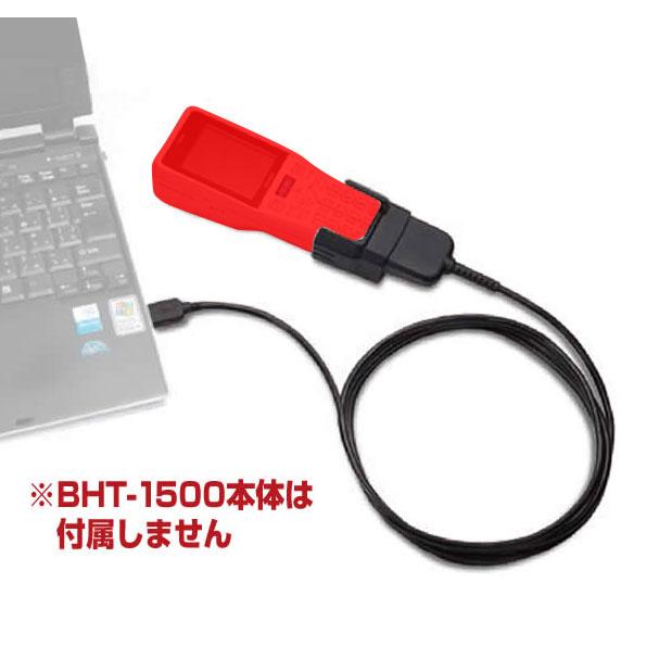 バーコードハンディターミナルBHT-1500用充電&通信ケーブル CBBHT-US2000 C15-4A(USB接続)