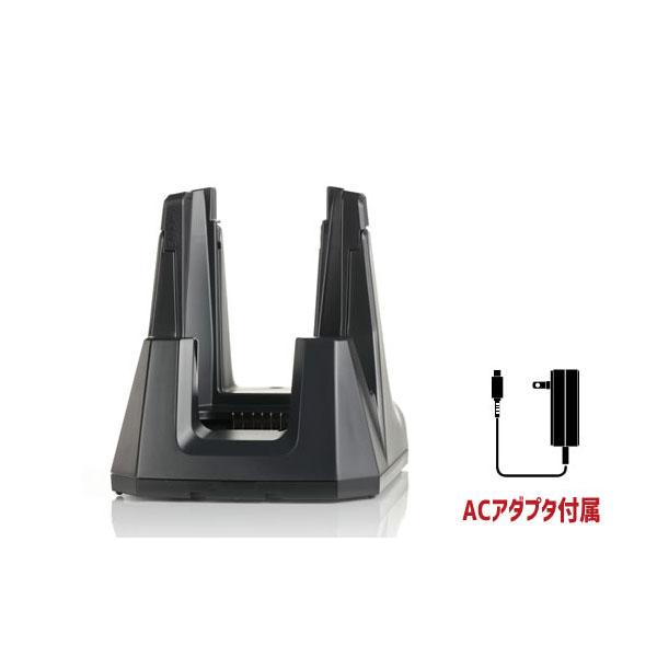 【BHT-1400対応】【LAN接続】充電機能付き通信クレードル, ACアダプタ付属, CU-AL1-14 ウェルコムデザイン