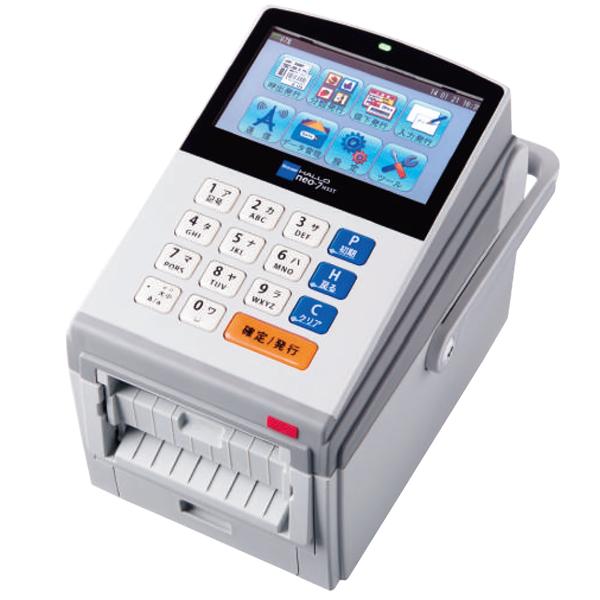 【ラベル作成ソフト付】携帯型ラベルプリンター neo7-H33T-HW 【6か月保証】 3インチ幅 (ライナーレス、カッター付) ACアダプター付 HALLO