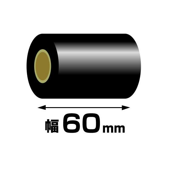 《10巻セット》 レジンリボン 60mm幅 300m巻 ウェルコムデザイン