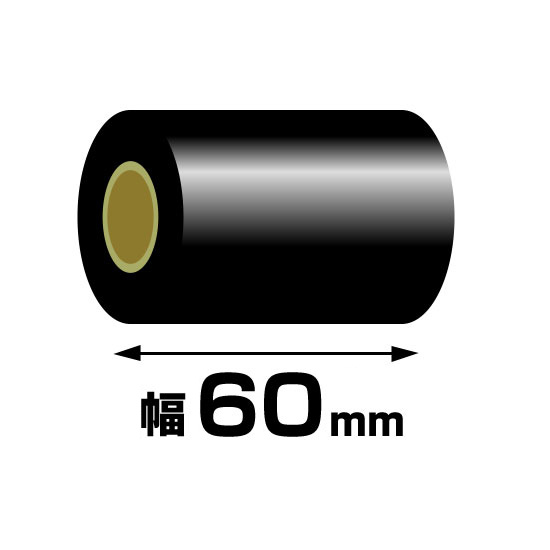 《10巻セット》 TTP225 323シリーズ用ワックスリボン 60mm幅 300m巻 R-WX060-SR290-10 ウェルコムデザイン